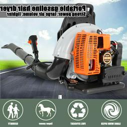Back Pack Leaf Blower,EPA Approved,Easy Starting,63cc 2 Stro